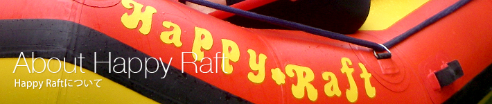 About Happy Raft