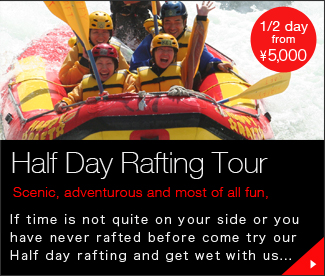 Half Day Rafting Tour